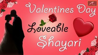 वैलेंटाइन डे पर न्यू शायरी | Valentines Day Shayari | Valentine Day SMS Status Shayari Quotes (2020)