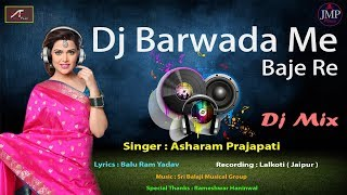 Rajasthani Dj Song | Dj Barwada Me Baje Re - FULL DJ MIX Song | High Bass | Marwadi Remix Song 2020