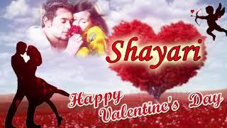 वेलेंटाइन डे पर सबसे शानदार शायरी | Valentine Day Shayari | Valentines Day Quotes | New Love Shayari