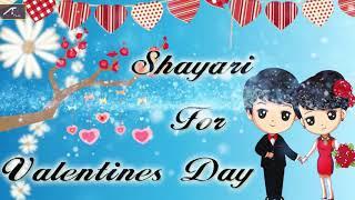 Shayari For Valentines Day || Valentine Day SMS Status Shayari Quotes