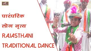 Holi Dance Video || New Marwadi Latest Rajasthani Traditional Dance || Lok Nritya Rajasthan