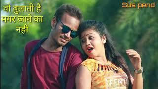 बुलाती है मगर जाने का नहीं // New Nagpuri Song // Singer- Keshav Kesariya