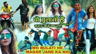 Wo Bulati Hai Magar Jane Ka Nahi // New Nagpuri Video //Singer- Keshav Kesariya