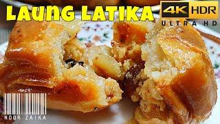इतना स्वादिष्ट लौंग लता आपने नहीं खाया होगा | Lavang latika recipe in hindi | लवंग लतिका