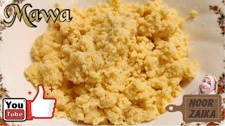 मावा बनाने का सबसे आसान तरीका | How to make mawa / khoa at home from milk