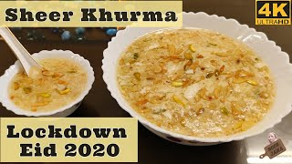 Sheer khurma | How to make sheer khurma | शीर खुरमा बनाने का सबसे आसान तरीका