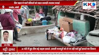 RAIGADH  : रायगढ़ में कोरोना पॉजिटिव मिलने से पुलिस प्रशासन अलर्ट