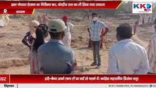 SAYALA : सायला विकास अधिकारी ने मनरेगा कार्य स्थल का किया निरीक्षण