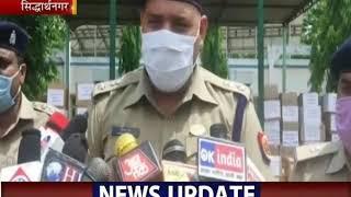 Siddharthnagar | प्रवासी मजदूरों का आने का सिलसिला जारी, पुलिसकर्मियों की किट का किया वितरण | JAN TV