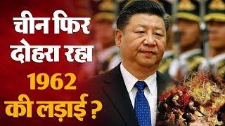 India-China सीमा पर गंभीर तनाव, दोनों देशों ने की अतिरिक्त सैनिकों की तैनाती