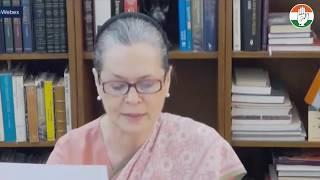 राजीव गांधी किसान न्याय योजना के शुभारंभ पर कांग्रेस अध्यक्षा श्रीमती सोनिया गांधी जी का संबोधन