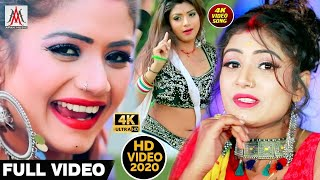 #VIDEO_SONG - Tohare Name Likh Deb Aapan Jawani Ho - Satyam Babu,Super Soni - Apan Music