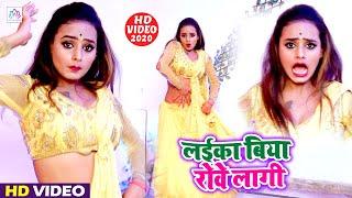 लईका बिया रोवे लगी    Lucky Raja के गाने पे राखी ने क्या डांस किया जबरदस्त    Live Dance Video 2020