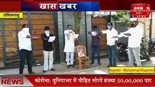 Tamil Nadu News // कांग्रेस द्वारा आधुनिक भारत के निर्माता स्व.राजीव गांधी की जयंती मनायी