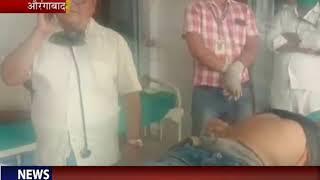 Aurangabad | दो पक्षो मे विवाद में फायरिंग, एक युवक की हुई मौत, चार गभीर घायल | JAN TV