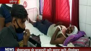 Hamirpur | मामूली विवाद में ट्रक चालक के साथ मारपीट, बालू माफियाओं ने पीट-पीटकर किया अधमरा | JAN TV