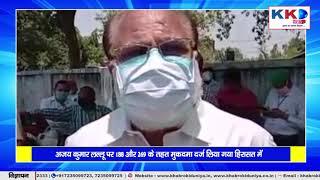 उत्तर प्रदेश कांग्रेस अध्यक्ष अजय कुमार लल्लू बैठे धरने पर