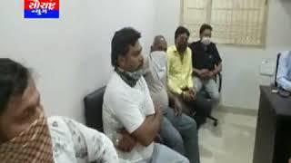 દામનગર-તંબાકુના હોલ સેલ વેપારીઓ દ્વારા બેઠક યોજાય