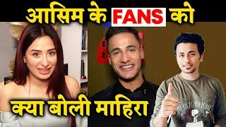 Mahira Sharma Reaction On Asim Riaz Fandom; The Most Dignified Fandom