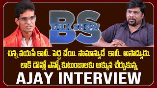 Common Man Ajay Interview | BS Talk Show | Full Interview | Top Telugu TV