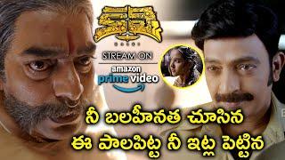 Rajasekhar Tells How Ashutosh Rana Trapped | #Kalki Full Movie Now On Prime Video | Prashanth Varma