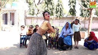 ✍️ Coching Kar Le Balam !! कोचिंग कर ले बलम !! Balli Bhalpur !! Karishma Choudhary !! Gurjar Rasiya