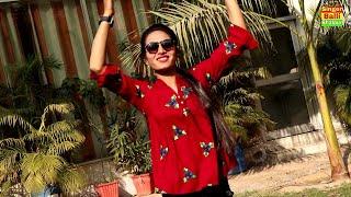 LockDown म Up Mp म धूम मचा रखी ह इस रसिया न ! कच्ची छाती जोबन उमगे नई नवेली को !Singer Balli Bhalpur