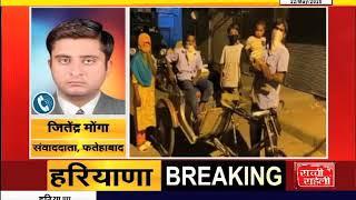 किराया न मिलने पर मकान मालिक ने रिक्शा चालक को निकाला घर से बाहर,रिक्शा चालक ने लगाई मदद की गुहार
