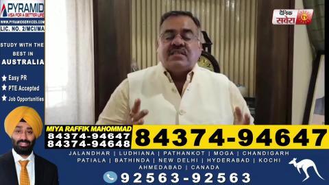 Tarun Chugh बोले सही से नहीं बांटा गया Modi Govt. की ओर से Punjab में भेजा राशन, ज़रूरी है जांच