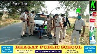 रानियां पुलिस को मिली बडी कामयाबी, बनवाला के दो युवकों से 2 किलो 300 ग्राम अफीम बरामद l K Haryana l