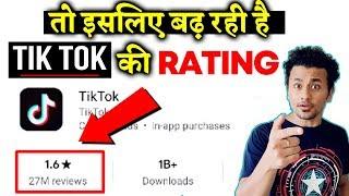 Why Is TIK TOK Rating Increasing After Big DROP? | REAL TRUTH | Youtuber Vs Tik Toker