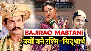 Sidharth Shukla And Rashami Desai Dressed As Bajirao Mastani | Pic Goes Viral