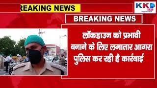 Breaking News : लॉकडाउन का उल्लंघन करने वालों पर चला एसएसपी बबलू कुमार का चाबुक