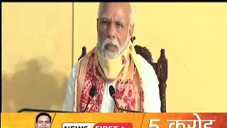 PM मोदी ने अम्फान प्रभावित बंगाल को दी 1000 करोड़ की तत्काल मदद, ममता की तारीफ भी