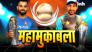 ICC Champions Trophy 2017 : Fans wishes for Team India, Win for Fathers of India.