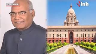 Bihar governor Ram Nath Kovind is NDA's Presidential nominee: Amit Shah