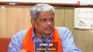 Raipur ; BJP Leader Prabhat Jha on Farmer Suicide in Chhattisgarh and Madhya Pradesh