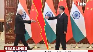 INH News - 11 AM  Headlines, 7 July, 2017