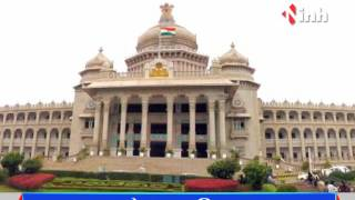 राजमहल जैसा बनेगा विधानसभा, बैल की जगह बेटियां !, सबसे पहले INH News पर देखिए खबर अपडेट