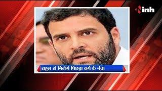 INH Reporters दिल्ली में क्या गुफ्तगू करेंगे कांग्रेसी?, धमतरी में ट्रिपल मर्डर से सनसनी 13 July 5pm