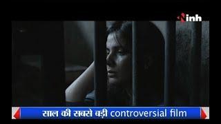 Year's biggest controversial Movie- Indu Sarkar