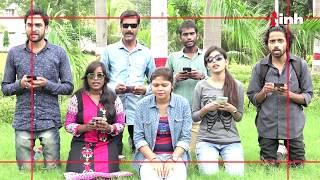 Chhattisgarhi Funny Video : भांचा तोला छत्तीसगढ़ म भरोसा नई हे का