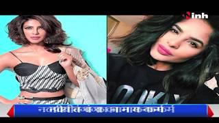 Priyanka Chopra's lookalike to be part of Bigg Boss 11?