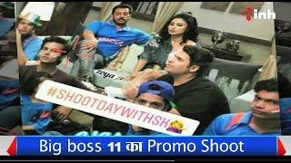 Salman Khan and Mouni Roy shoot for Bigg Boss