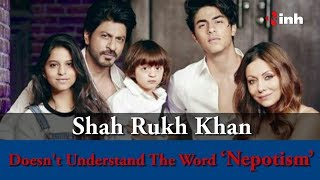 SRK Doesn't Understand The Word 'Nepotism'