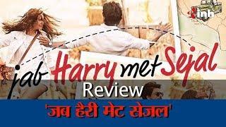 Reasons To Watch Jab Harry Met Sejal