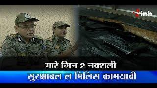 Chhattisgarh News बौखलाए नक्सली मन तोड़िन 2 करोड़ के लागत ले बने पुल 13 Aug 8 pm