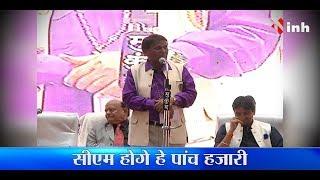 मशहूर कवि सुरेंद्र दुबे ने बांधा समां, Amazing Poet Surendra Dubey