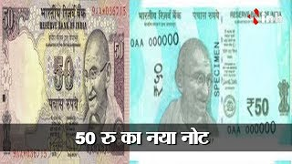 50 NEW CURRENCY PKG