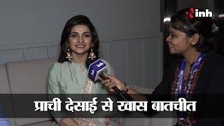 Prachi Desai in Raipur, Prachi Desai In Salwar Kameez Exclusive Latest Interview Video on INH News